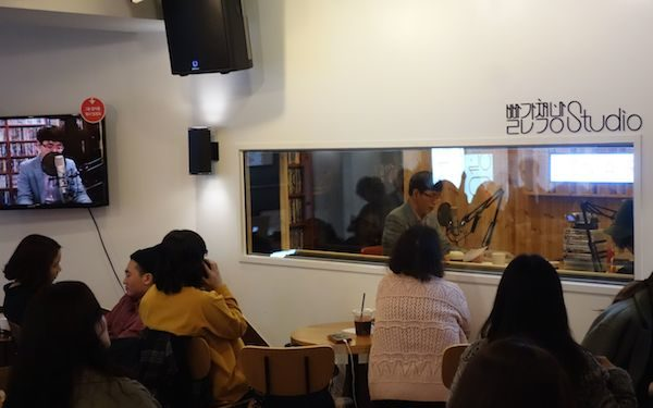 Korea Blog Podcast: Seoul's Book Podcast That Draws Standing Room Only Crowds