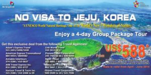 no-visa-to-jeju-cropped-screenshot2